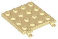 Bild zum LEGO Produktset Ersatzteil11399