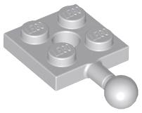 Bild zum LEGO Produktset Ersatzteil15456