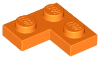 Bild zum LEGO Produktset Ersatzteil2420