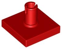 Bild zum LEGO Produktset Ersatzteil2460