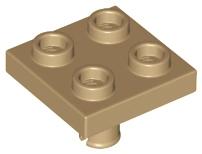 Bild zum LEGO Produktset Ersatzteil2476