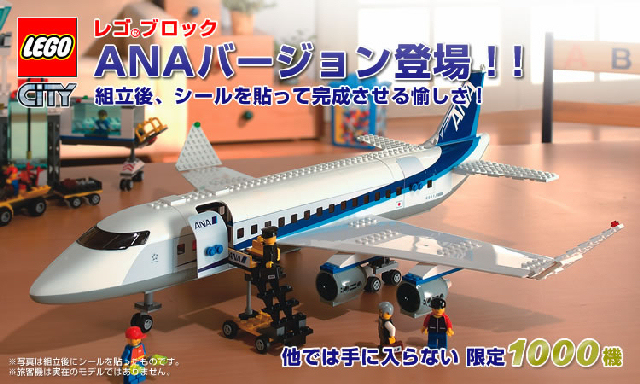 Japanese Version Of 7894 7893 Lego Town Eurobricks Forums